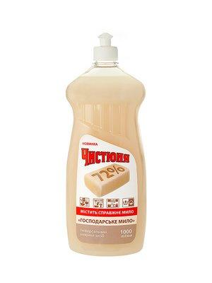 Универсальное моющее средство «Хозяйственное мыло» (1 л)   1977697