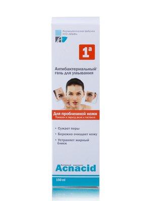 Антибактеріальний гель для вмивання Acnacid (150 мл) | 2549019