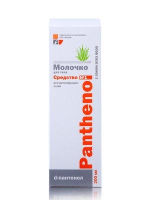 Молочко для тіла для регенерації шкіри (200 мл) | 2619934