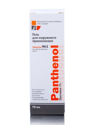 Гель для регенерації шкіри (75 мл) | 2619935