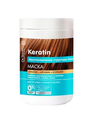 Маска для відновлення структури волосся (1000 мл)   2702858