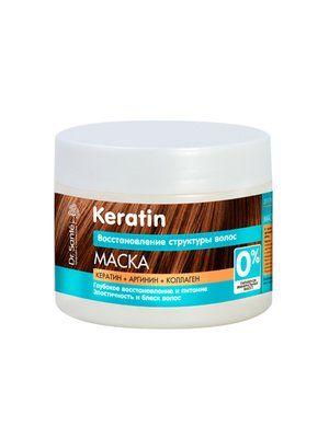 Маска для відновлення структури волосся (300 мл) | 2702859