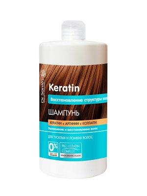 Шампунь для восстановления структуры волос (1000 мл) | 2702862