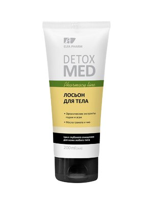 Лосьйон для тіла Detox Med (200 мл) | 2956765