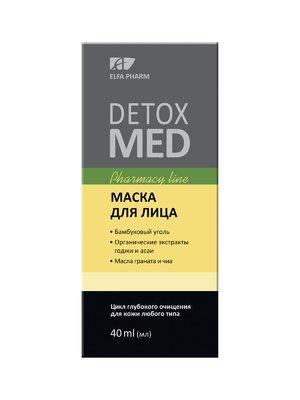 Маска для обличчя Detox Med (40 мл) | 2956766