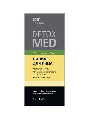 Пілінг для обличчя Detox Med (40 мл) | 2956767