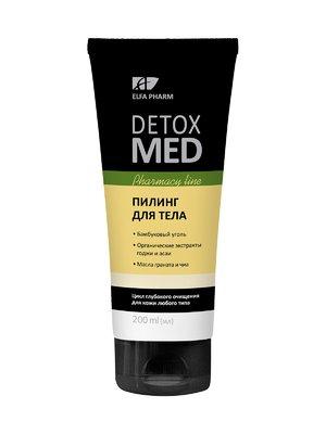 Пілінг для тіла Detox Med (200 мл) | 2956768