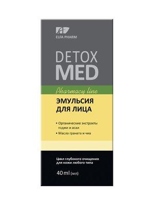 Эмульсия для лица Detox Med (40 мл) | 2956769