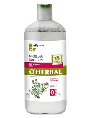 Міцелярний розчин для чутливої шкіри (500 мл) | 3154501