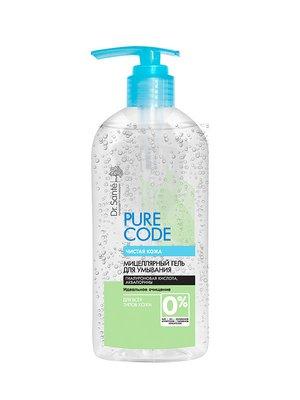 Міцелярний гель для вмивання Pure Cоde (200 мл) | 3746585
