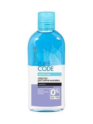 Средство для удаления макияжа Pure Cоde (200 мл) | 3746586