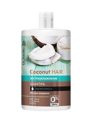 Шапунь Сoconut Hair (1000 мл) | 3746594