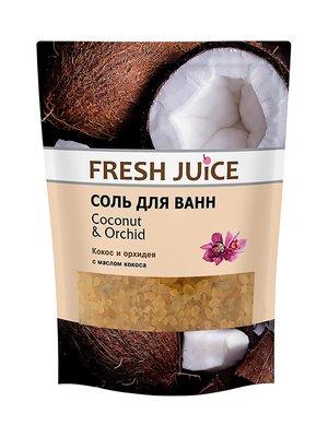 Сіль для ванн Coconut & Orchid (500 мл) — дой-пак | 3746650
