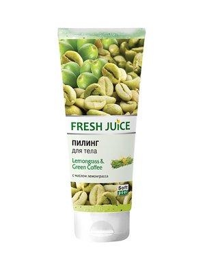 Пілінг для тіла Lemongrass & Green Coffee (200 мл) | 3746664