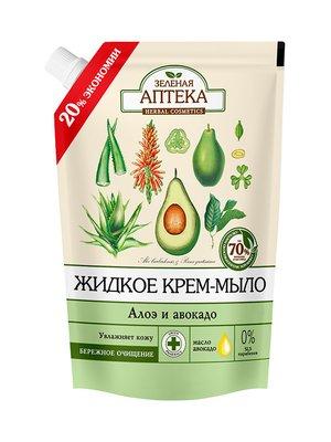 Жидкое мыло «Алоэ и авокадо» (460 мл) — дой-пак | 3746695