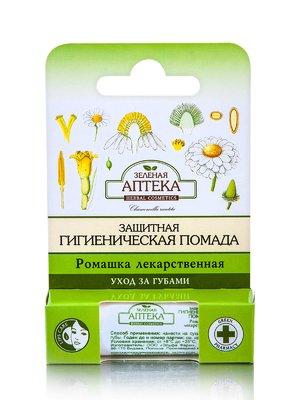 Помада гігієнічна захисна з екстрактом ромашки (3,6 г) | 3746715