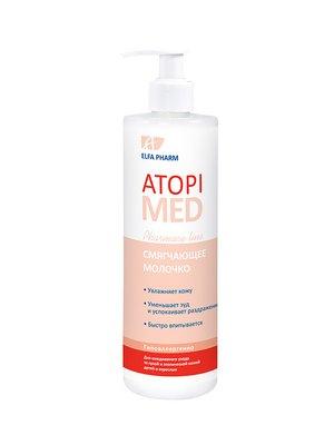 Молочко пом'якшувальну Atopi Med (400 мл) | 3746772