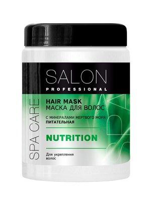 Маска питательная для волос (1000 мл) | 3746804