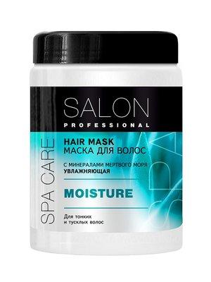 Маска увлажняющая для волос (1000 мл) | 3746805