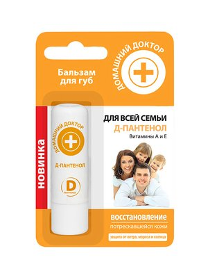 Бальзам для губ с D-пантенолом для всей семьи (3,6 г) | 3746813