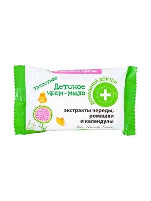 Крем-мыло детское с экстрактами череды, ромашки и календулы (70 г) | 3746815