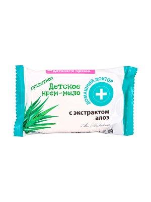 Крем-мыло детское с экстрактом алоэ (70 г) | 3746816