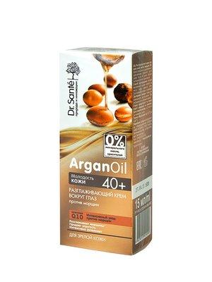 Крем розгладжувальний проти зморшок 40+ для шкіри навколо очей Argan Oil (15 мл) | 670105