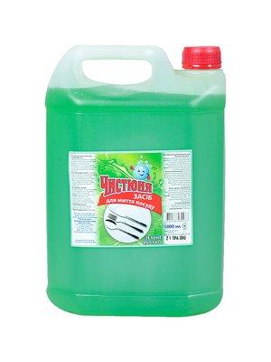 Средство для мытья посуды «Зеленое яблоко» (5 л) | 3746872