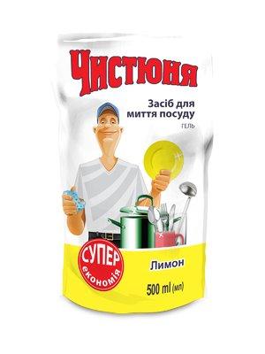 Бальзам «Лимон» (500 мл) — дой-пак   3746876
