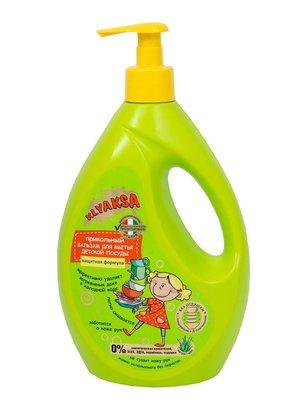Бальзам для миття дитячого посуду «Захисна формула» (700 мл) | 3779342