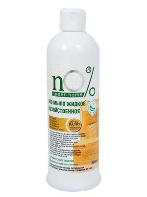 Хозяйственное жидкое мыло (500 мл) | 3780329