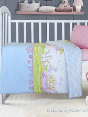 Комплект постельного белья детский | 3786347