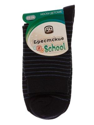 Шкарпетки сині | 3750609