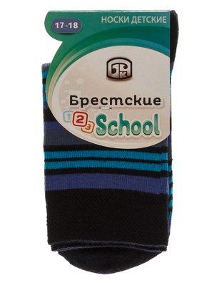 Шкарпетки сині | 3750585