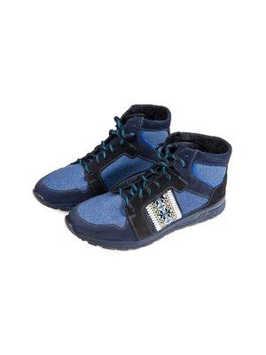 Кросівки сіро-сині | 3801750