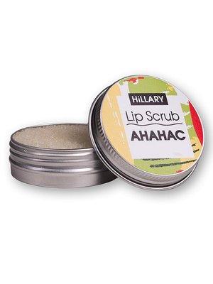 Скраб сахарный для губ «Ананас» (30 г) | 3821269