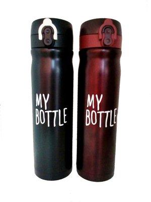 Термос My bottle вакуумний (500 мл) | 3833503