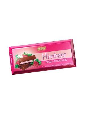 Шоколад темный с кремово-малиновой начинкой (100 г) | 3834463