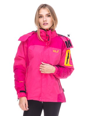 Куртка розовая | 3845435