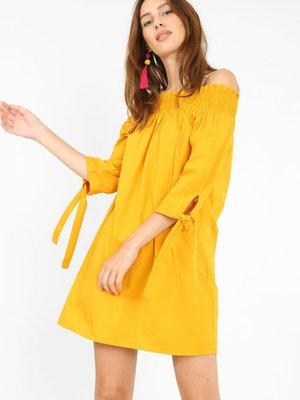 Платье желтое | 3861879