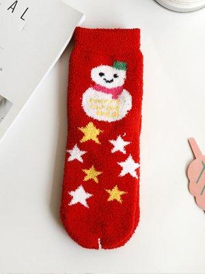 Носки красные с принтом махровые   3876576