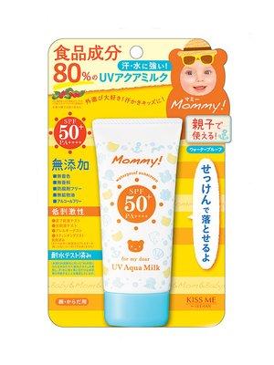 Молочко солнцезащитное водостойкое Mommy SPF50+   3882864