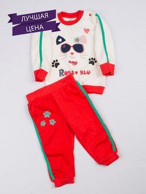 Комплект: джемпер і штани | 3778624