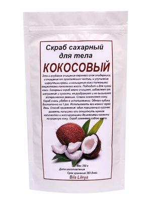 Скраб сахарный для тела «Кокосовый» (250 г)   3900685