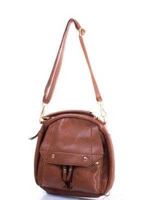 Сумка-рюкзак коричнева | 3895259