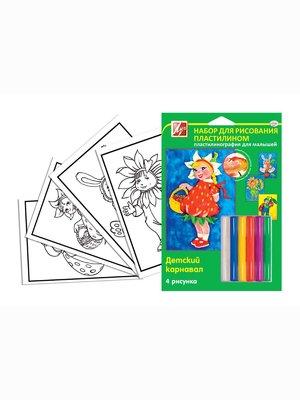 Набір для малювання пластиліном «Дитячий карнавал» | 3906594