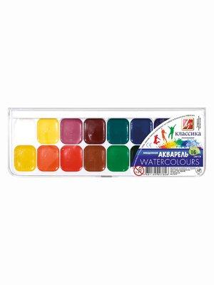 Краски акварельные «Классика» (16 цветов)   3906653