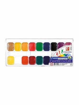 Краски акварельные «Классика» (18 цветов) | 3906654