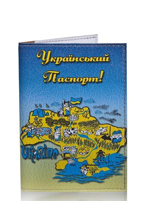Обкладинка для паспорта | 3912656