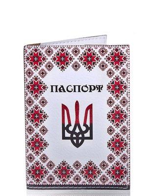 Обкладинка для паспорта | 3912658